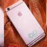 Amosu'dan Dünyanın İlk Pembe Renkli iPhone 6'sı