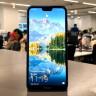 Orta Seviye Fiyatına Amiral Gemisi Özellikler Sunan Oyuncu Telefonu Huawei Honor Play Duyuruldu