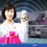 Kuzey Korelilerin Kullandığı  5 Akıllı Telefon