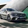 Yeni Mercedes Benz C-Serisinin Türkiye Fiyatları Belli Oldu