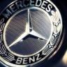 Rekabet Kurulu, Google'dan Sonra Mercedes-Benz'e de Soruşturma Açtı
