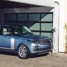 Range Rover'ın 2019 Model Elektrikli Aracı, Yarım Milyonluk Fiyatıyla Dudak Uçuklattı