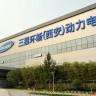 Samsung, Çin'deki İki Akıllı Telefon Fabrikasından Birini Kapatıyor