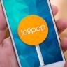 Galaxy S5 İçin Android 5.0 Lollipop Güncellemesi Türkiye'de Yayınlandı!