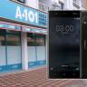 A101, Piyasaya Göre Uygun Fiyatlı Nokia 3 Satmaya Hazırlanıyor