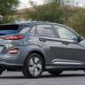 2019 Model Elektrikli Hyundai Kona, Tek Şarjla 415 km Yol Gidebilecek