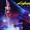 Cyberpunk 2077, Ne Zaman Piyasaya Çıkacak?