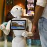 Türkiye'de İlk Kez Bir Bankada Robot İşe Alındı