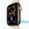 Apple Watch Series 4, Tasarım Anlamında Önceki Modellerden Farklı Olacak