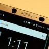 BlackBerry'nin Sahip Olduğu 3 Patent, Google'ın Talebiyle İptal Edildi