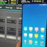 Xiaomi, 5G'li İlk Akıllı Telefonunu Başarılı Bir Şekilde Test Etti