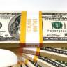 BDDK'dan Uyarı: Sahte Banka Reklamlarına Artık Kanmayın