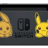 Nintendo Switch'in Pokemon Versiyonu Tanıtıldı