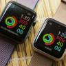 Apple, Apple Watch Series 1 Akıllı Saatinin Kaldırıldığını Duyurdu
