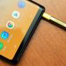 Samsung Galaxy Note9'a Kararlılık Güncellemesi Geldi