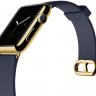 Apple, 102 Bin TL'lik Apple Watch Edition'u Üretimden Kaldırdı