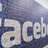 Facebook, Sosyal Medya Fanatikleri İçin Facebookkent Kuruyor