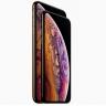 iPhone Xs, Performansıyla Geekbench 4'ü Salladı
