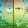 Fanatikler Toplanın: Rick and Morty'nin Jeneriği Anime Oldu (Video)