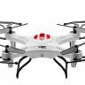 Önümüzdeki Yaza Drone'suz Girmemeniz İçin Eachine H8C Büyük İndirimle Teknostore'da!