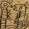 Eski Mısır'da Yazılmış 1300 Yıllık Aşk Mektubu Sonunda Deşifre Edildi