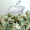 Apple, Patent İhlali Davasını Tersine Çevirerek 234 Milyon Dolar Kazandı