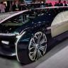 Renault'dan Tasarımıyla Gözleri Kanatan Elektrikli Araç: Ez-Ultimo