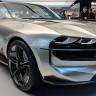 Peugeot, Yeni Elektrikli Canavarı E-Legend Concept'i Paris'te Sergiledi