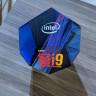 Intel'in Yeni İşlemcisi, Performansıyla Oyuncuların Ağzının Suyunu Akıtacak