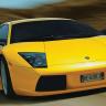İran, Lamborghini Murcielago'nun Birebir Taklidini Yaptı