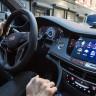 Arabada Dinlediğiniz Müziklerin Verileri Farklı Firmalara Satılıyor