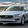 Volvo, Türkiye'den 2 Ödül Birden Almayı Başardı