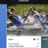 Samsung Kullanıcı Bilgilerini Topluyor