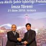 Ankara Büyükşehir Belediyesi, Huawei İle Birlikte 'Akıllı Park' Projesini Hayata Geçiriyor