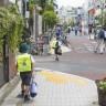 Japonya'da Çocuklar Okula Neden Hep Tek Başına Gidiyor?