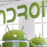 En Çok Kullanılan Mobil İşletim Sistemi Android Nasıl Oldu da Bu Kadar Büyüdü?