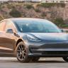 3. Çeyrekte 312 Milyon Dolar Kâr Ettiğini Açıklayan Tesla, Herkesi Şaşırttı