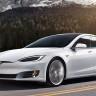 Tesla, Araçlarının Yedek Parça Katalogunu Yayınladı