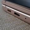 Samsung Galaxy S10'da 3.5mm Kulaklık Girişini Kaldıracak mı?