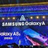 Samsung'un Çerçevesiz Telefonu Galaxy A8s'in Çıkış Tarihi Belli Oldu