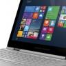 HP Spectre x360 Laptop Satışa Sunuldu