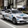 Otonom Araçlar Gelecek Yıl Kaliforniya'da Faaliyete Geçecek