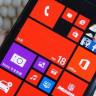 Nokia Lumia Icon'un Kamerası Nasıl?