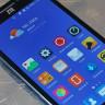 ZTE'den Göz Okuma Özellikli Yeni Akıllı Telefon: Grand S3