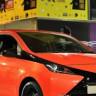 Xiaomi, Elektrikli Araba Sektörüne Girebilir