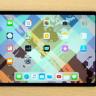 Apple'ın Yeni iPad Pro'su Bükülme Testinden Ağır Çaktı (Video)