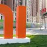Xiaomi ABD'den Sonra Şimdi de Avrupa Pazarına Açılıyor