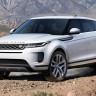 Land Rover'ın Yeni Yakışıklısı 2020 Range Rover Evoque Tanıtıldı