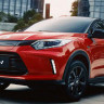 Honda, Çin İçin Elektrikli SUV Modeli VE-1'i Tanıttı