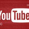 OBS ile YouTube'da Yayın Yapmanın Pratik Yolları